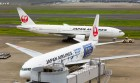 Tokyo 2020 airlines to use biofuels